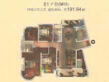 5#楼E1户型