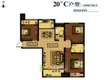 20#C户型