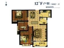 12#F户型
