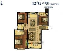 12#G户型