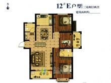 12#E户型