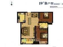 19#B户型
