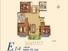 E1/4户型