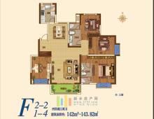 F2—2/1—4户型