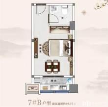 7#楼B户型