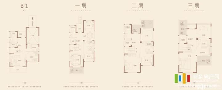 5室2厅7卫