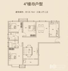 4#楼B户型