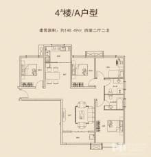 4#楼A户型