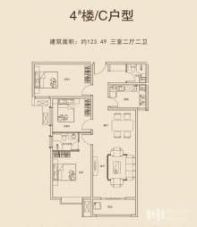 4#楼C户型