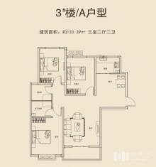 3#楼A户型