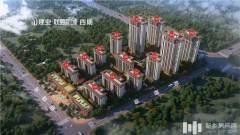 建业联盟新城西苑
